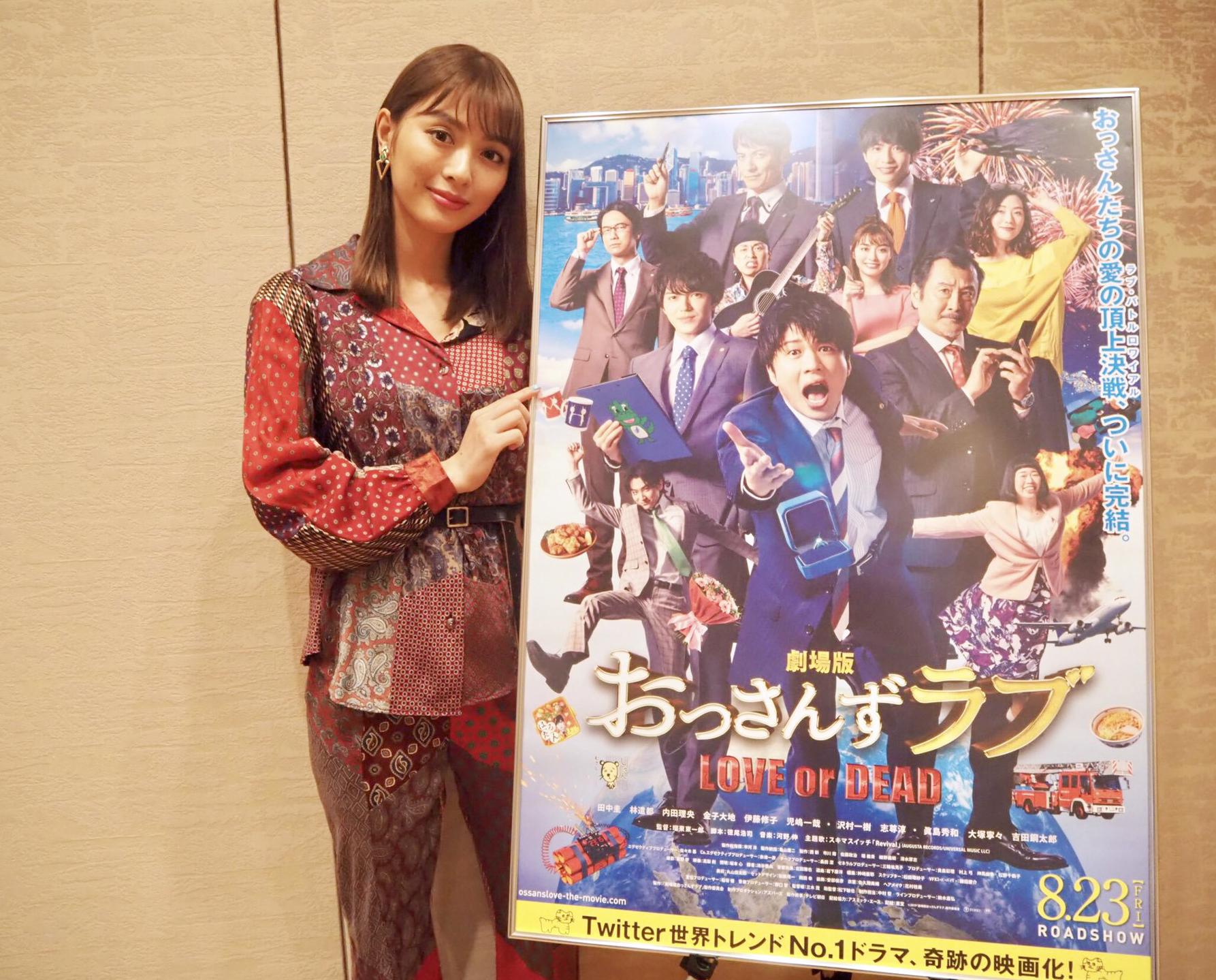 『おっさんずラブ』出演・内田理央、お風呂タイムは「めんどくさいことを…」
