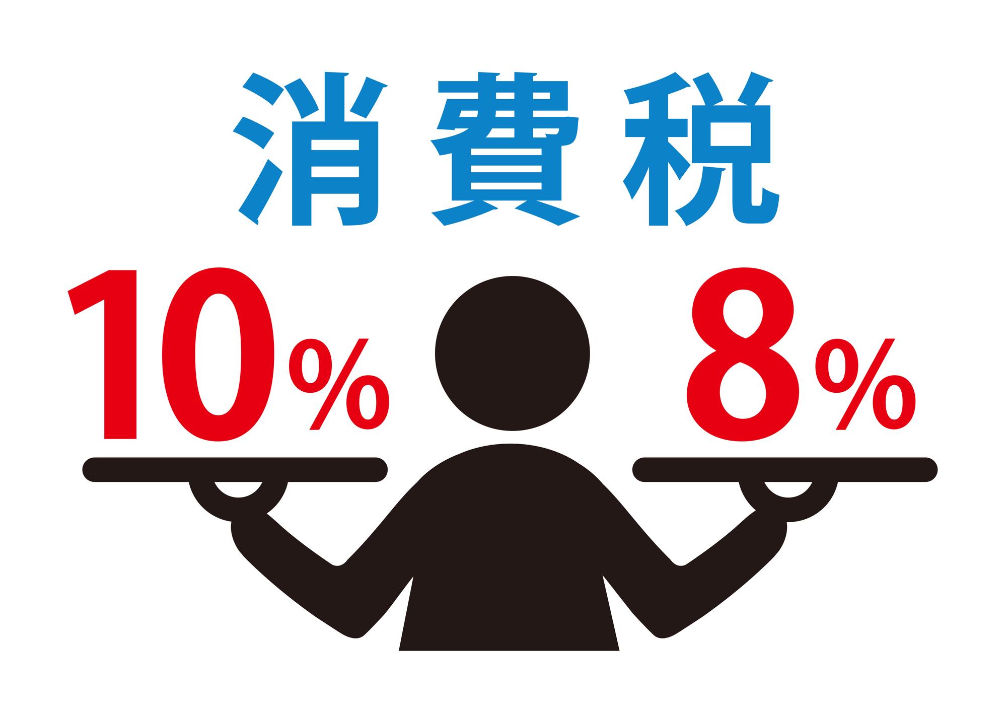 増税で「みりん風調味料は8%、みりんは10%」 ややこしい軽減税率をおさらい