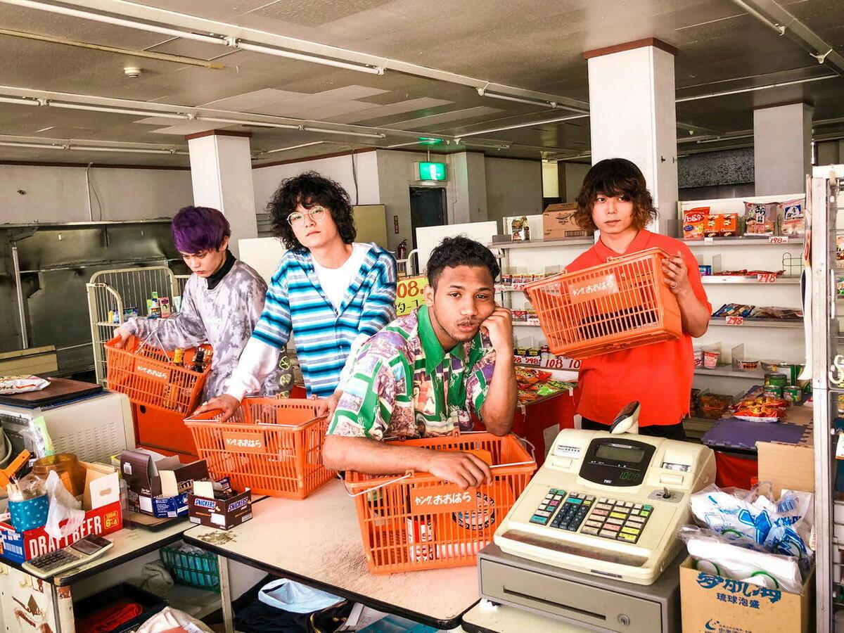 沖縄在住! 4人組ロックバンド・ヤングオオハラの応援ソング『キラキラ』
