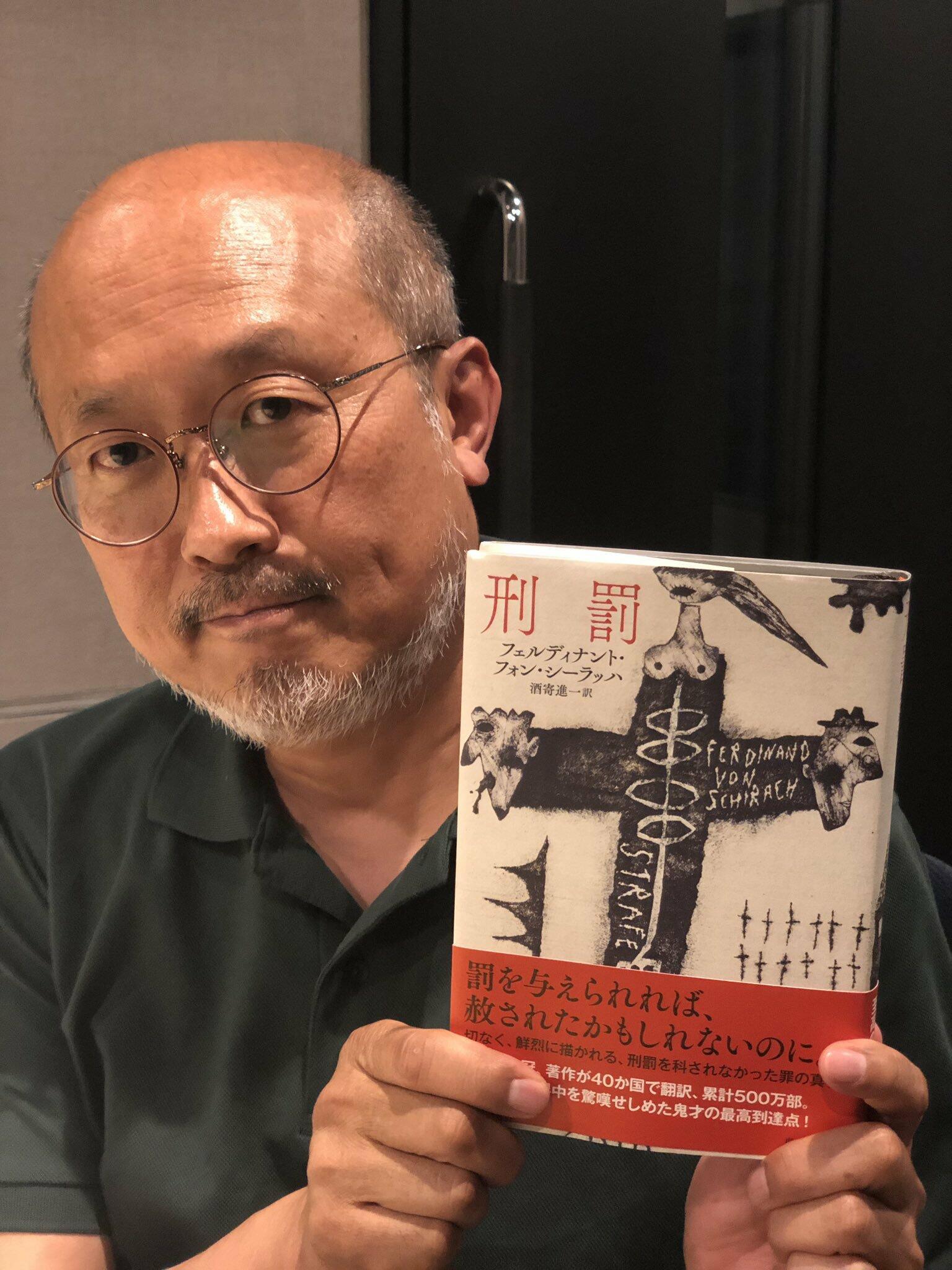 本屋大賞「翻訳小説部門」1位の著者が放つ! 最新作『刑罰』は形容詞がない…?