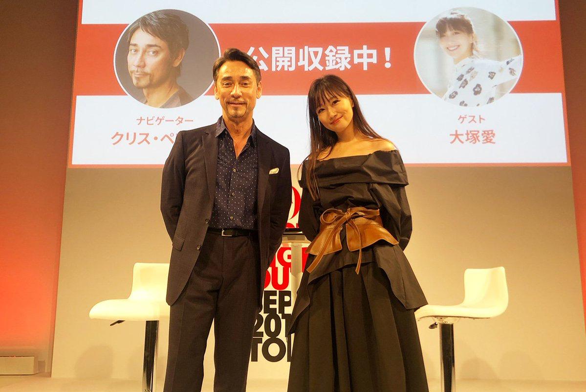 大塚 愛、ファッションのこだわりは?「足元でヤンチャをするのが好き」