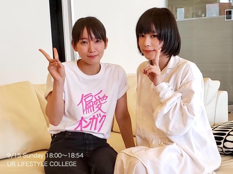 吉岡里帆も「泣きそうになります」と大絶賛! 17歳シンガー・みゆな、スタジオライブを披露