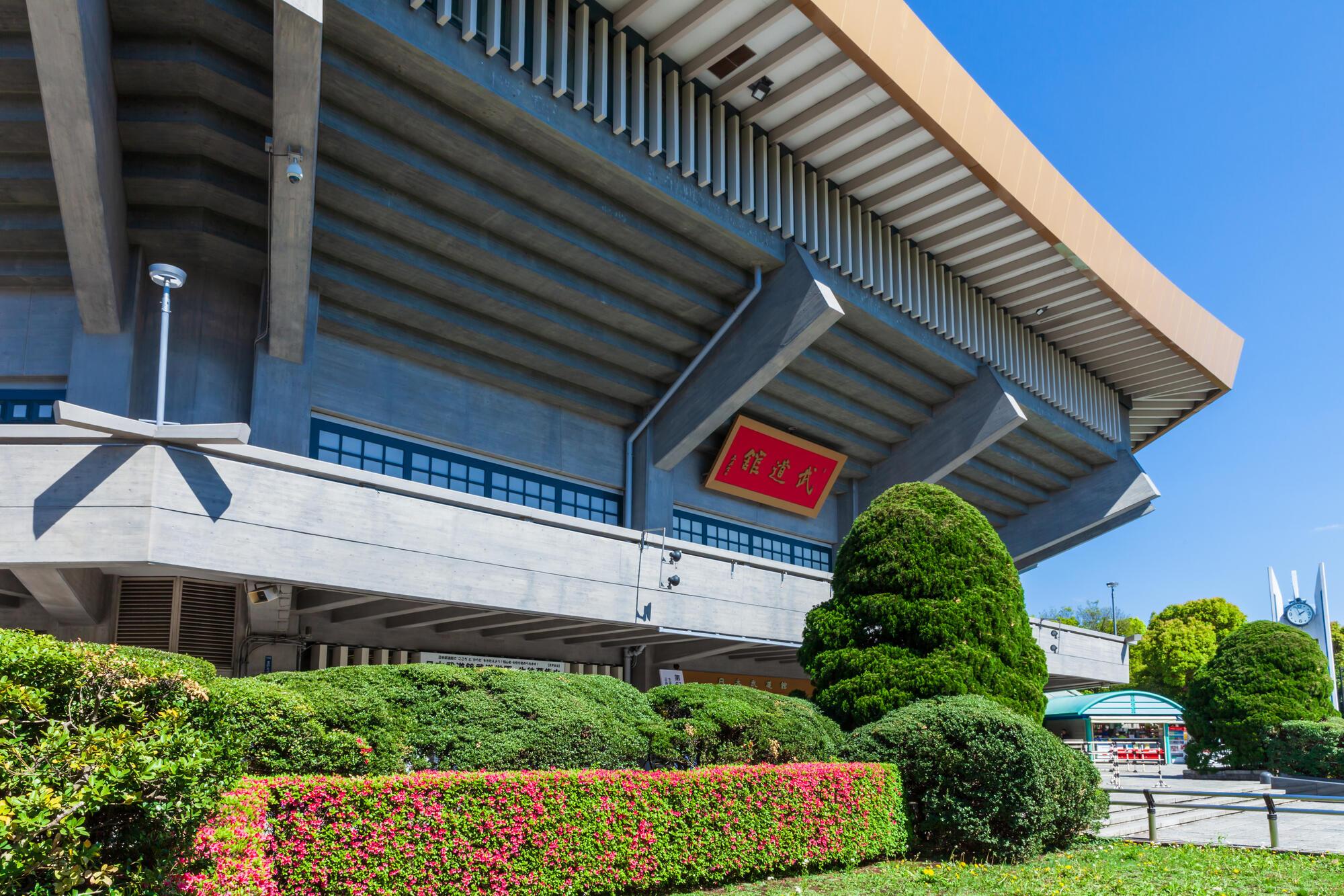 【日本武道館の歴史】SMAPが1日でこなした公演数がすごい! 矢沢永吉ライブ音源もお届け