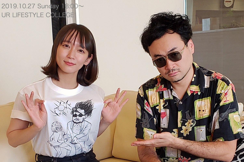 前野健太、学生時代の吉岡里帆との意外な共通点とは?