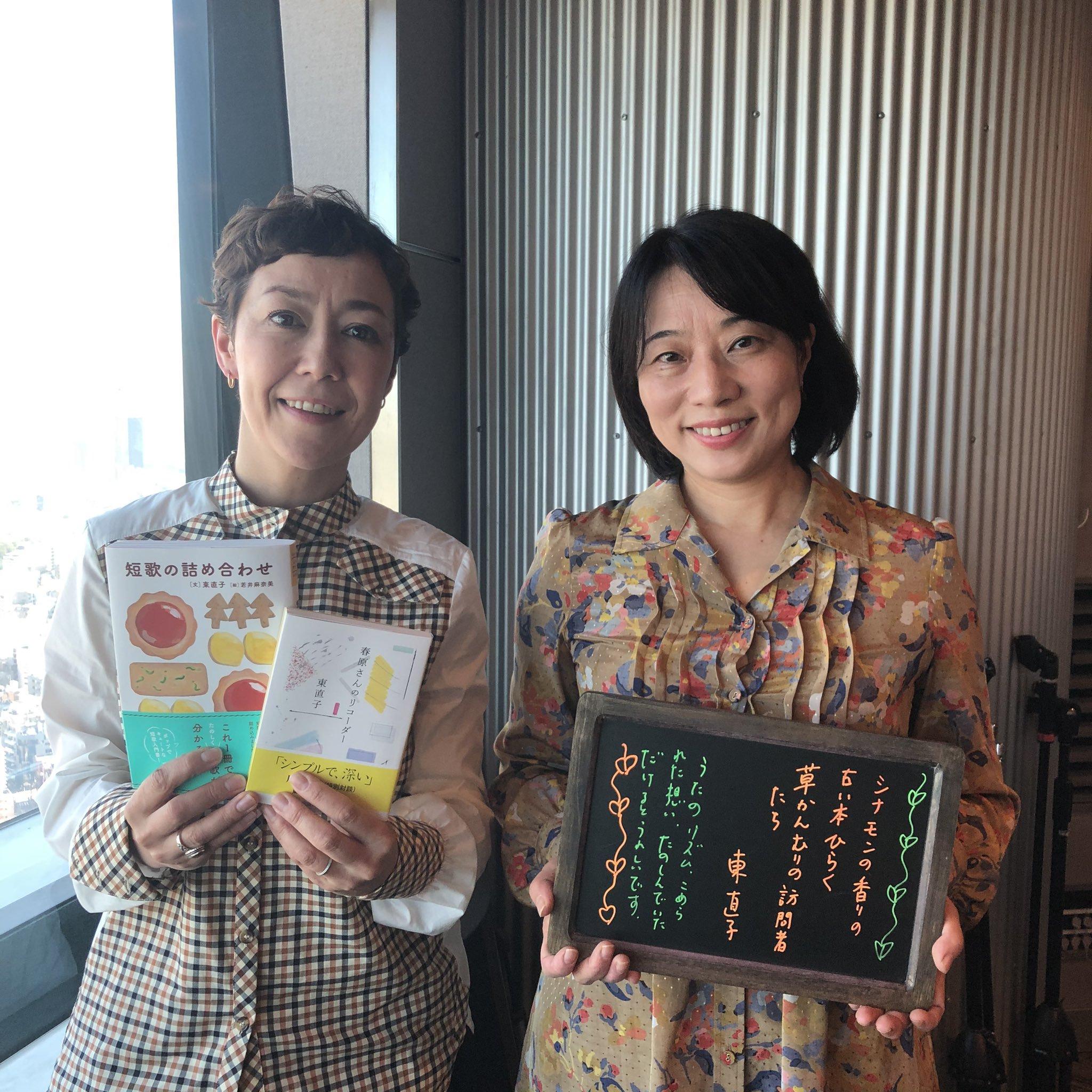 「牛タンを食べる幸福」が伝わる短歌を、歌人・東直子が紹介