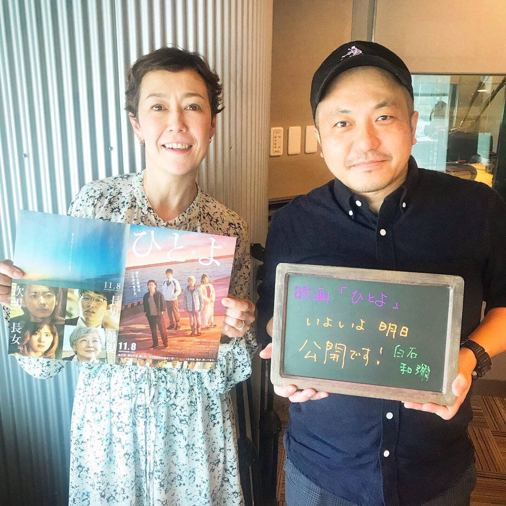 映画『ひとよ』の白石和彌監督、佐々木蔵之介の演技を見て…