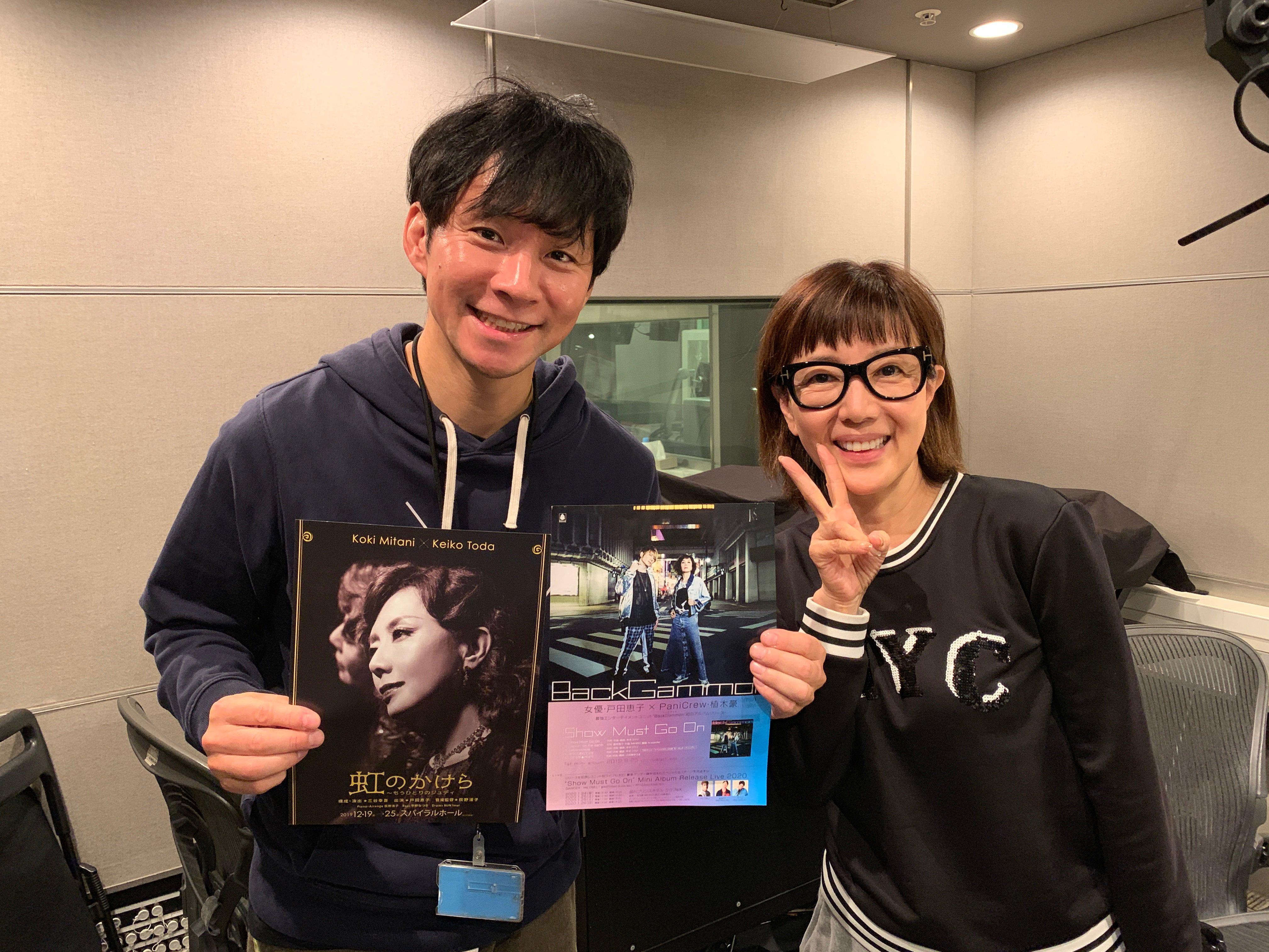 戸田恵子が「最近、買ってよかったもの」は?