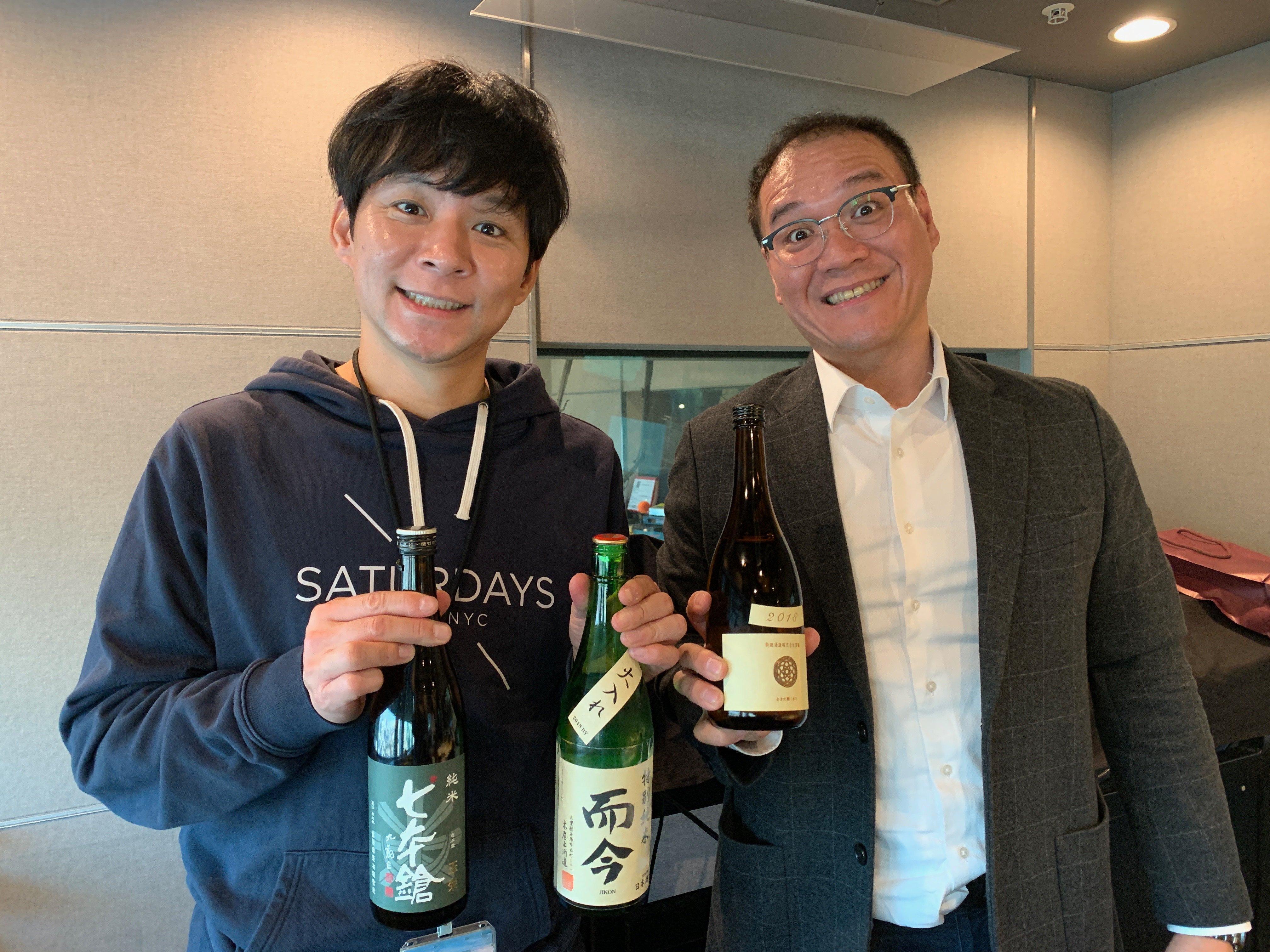 おすすめの日本酒3選 アンジャッシュ・渡部が試飲