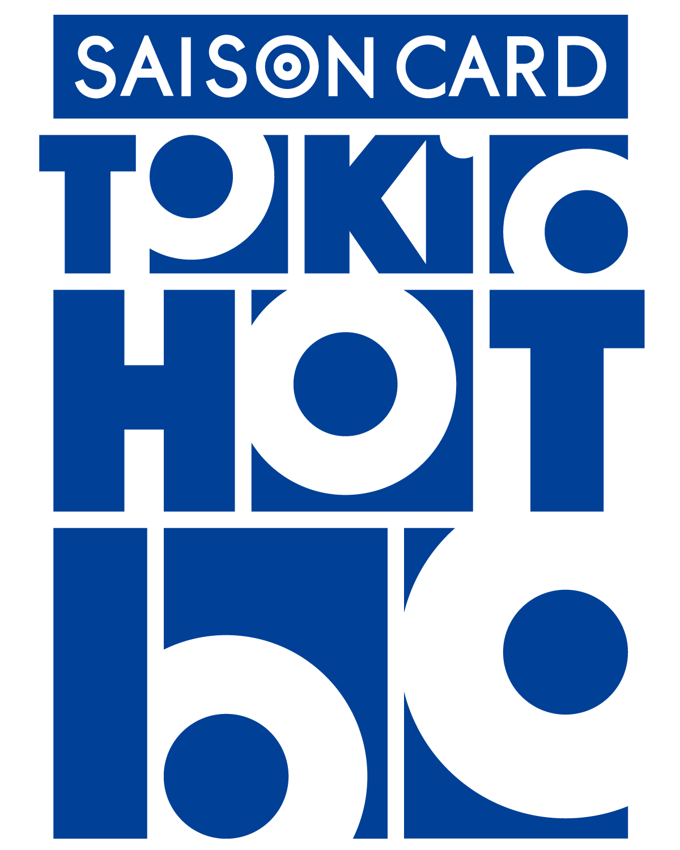 椎名林檎と宇多田ヒカル『浪漫と算盤』が1位獲得! 椎名本人からコメントも【最新チャート】