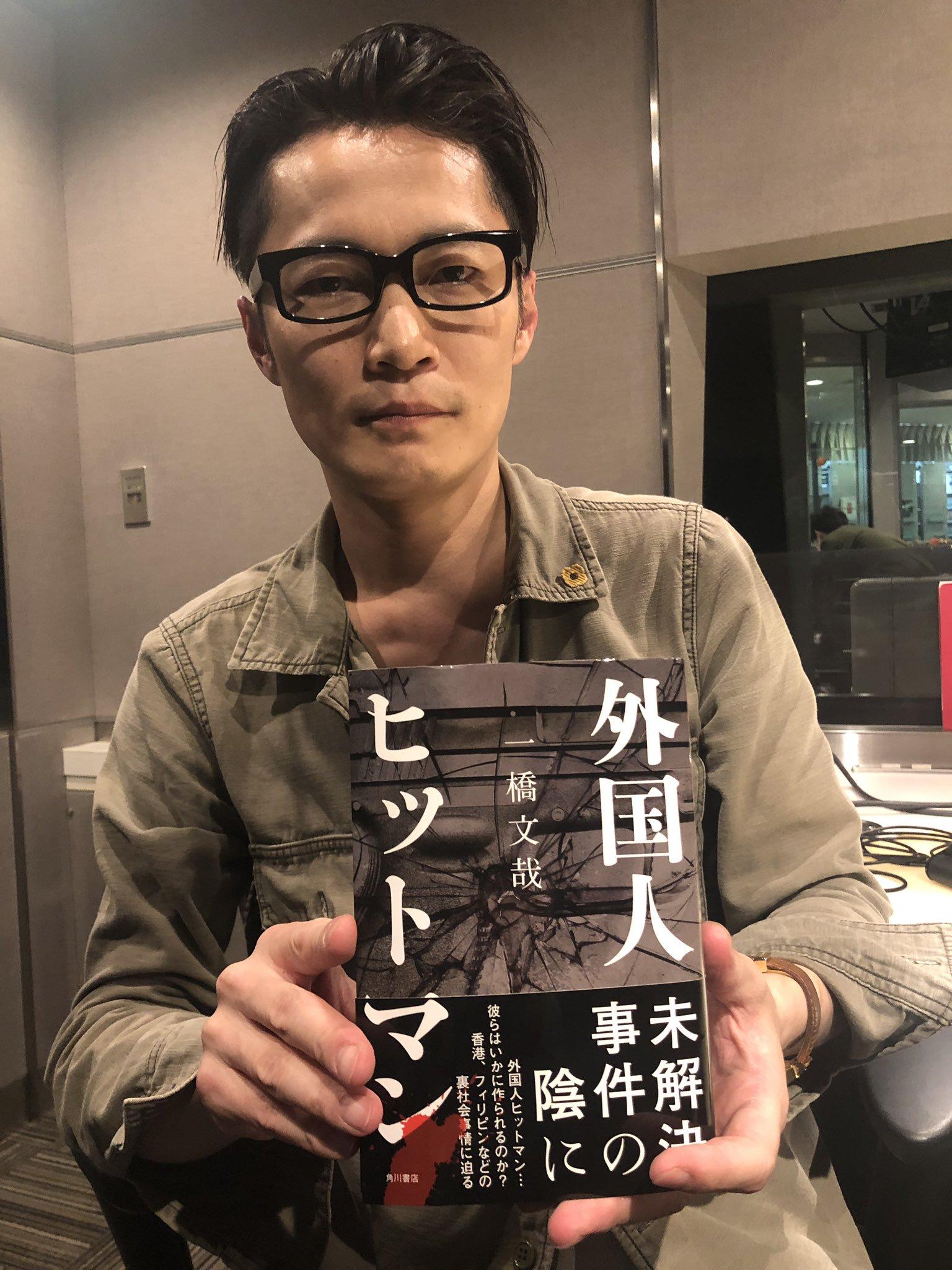 日本の未解決事件の裏に...殺し屋!? 『外国人ヒットマン』が描く裏社会
