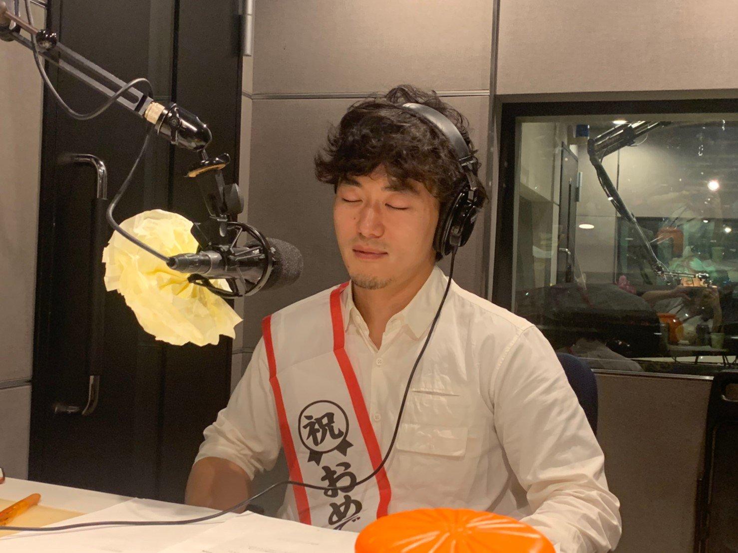 松居大悟、もうすぐ誕生日! でも自身のラジオでなかなか祝ってもらえず…?