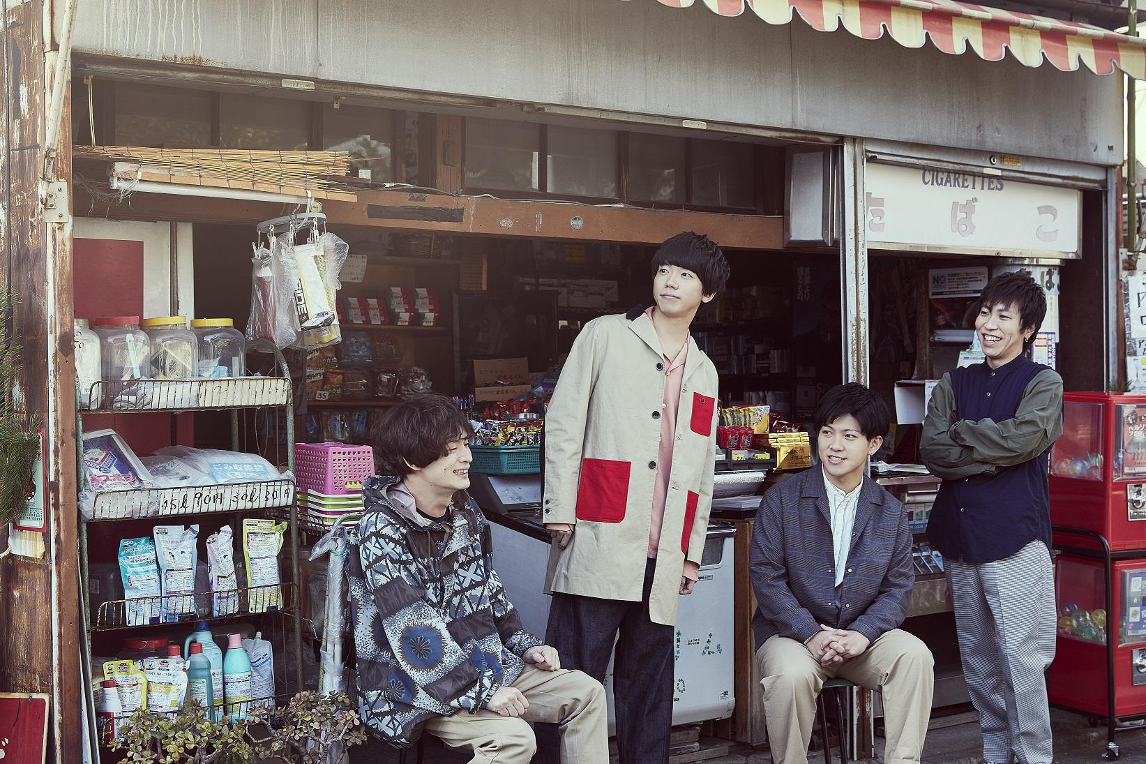 片岡健太(sumika)、オカモトコウキ(OKAMOTO'S)、秦 基博、Sano ibuki が日替わりで『SONAR MUSIC』に生出演!