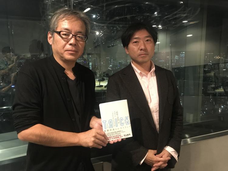 朝鮮人虐殺をなかったことにしたい人たち―「歴史修正主義」の理由に迫る