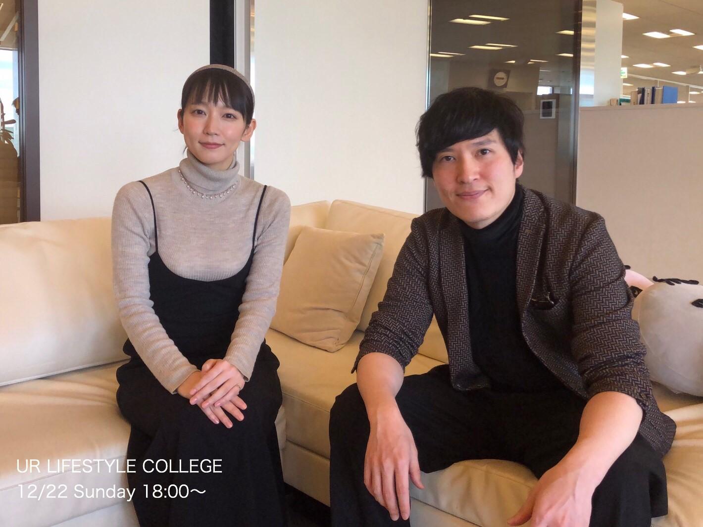 ピアニスト・清塚信也、吉岡里帆とJ-WAVE『UR LIFESTYLE COLLEGE』で対談!リスナーのために即興演奏も