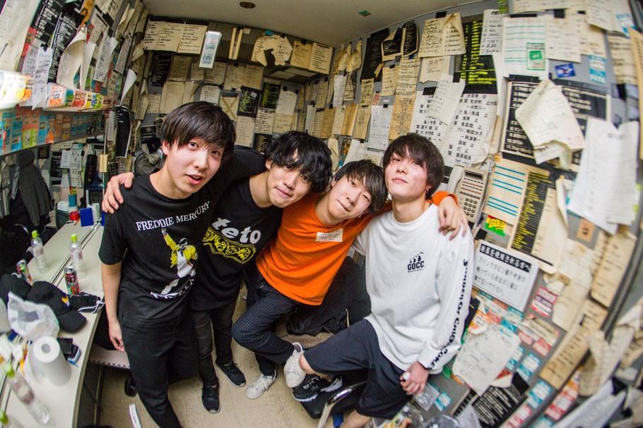 【注目の学生アーティスト】京都を中心に活動中のバンド・Brown Basket、目標は「KYOTO MUSEでワンマンライブ!」