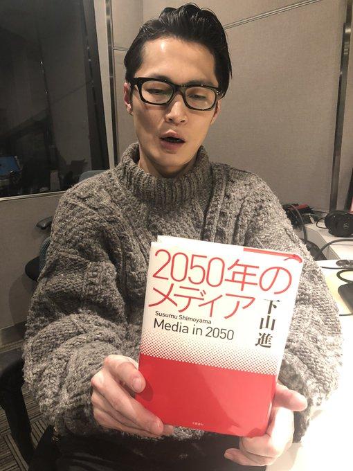 「ニュースは無料で読めるもの」という感覚、なぜ広まった? 大手新聞社とヤフーの攻防を描く一冊『2050年のメディア』