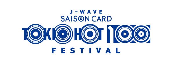 KREVA、SIRUP、chelmico出演!完全招待制ライブイベント「J-WAVE SAISON CARD TOKIO HOT 100 FESTIVAL」開催