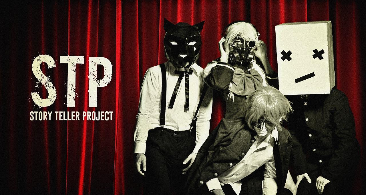 新感覚の4ピース覆面バンド「STORY TELLER PROJECT」をフィーチャーする特別番組をJ-WAVEでオンエア!ゲストは桜井日奈子