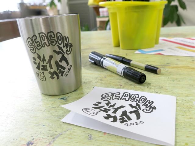 ステンレスのタンブラーに、手描きデザインを印刷できる! マリエがシルクスクリーンに挑戦