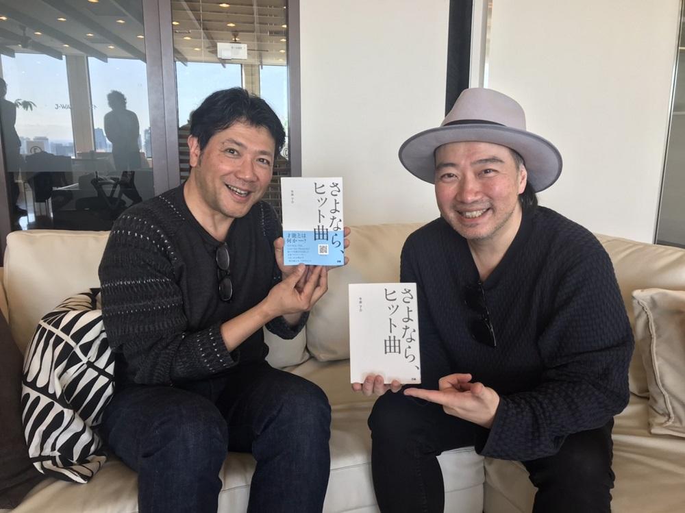 安室奈美恵『Hero』の音楽プロデューサー・今井了介、テーマソング作りで心がけていること