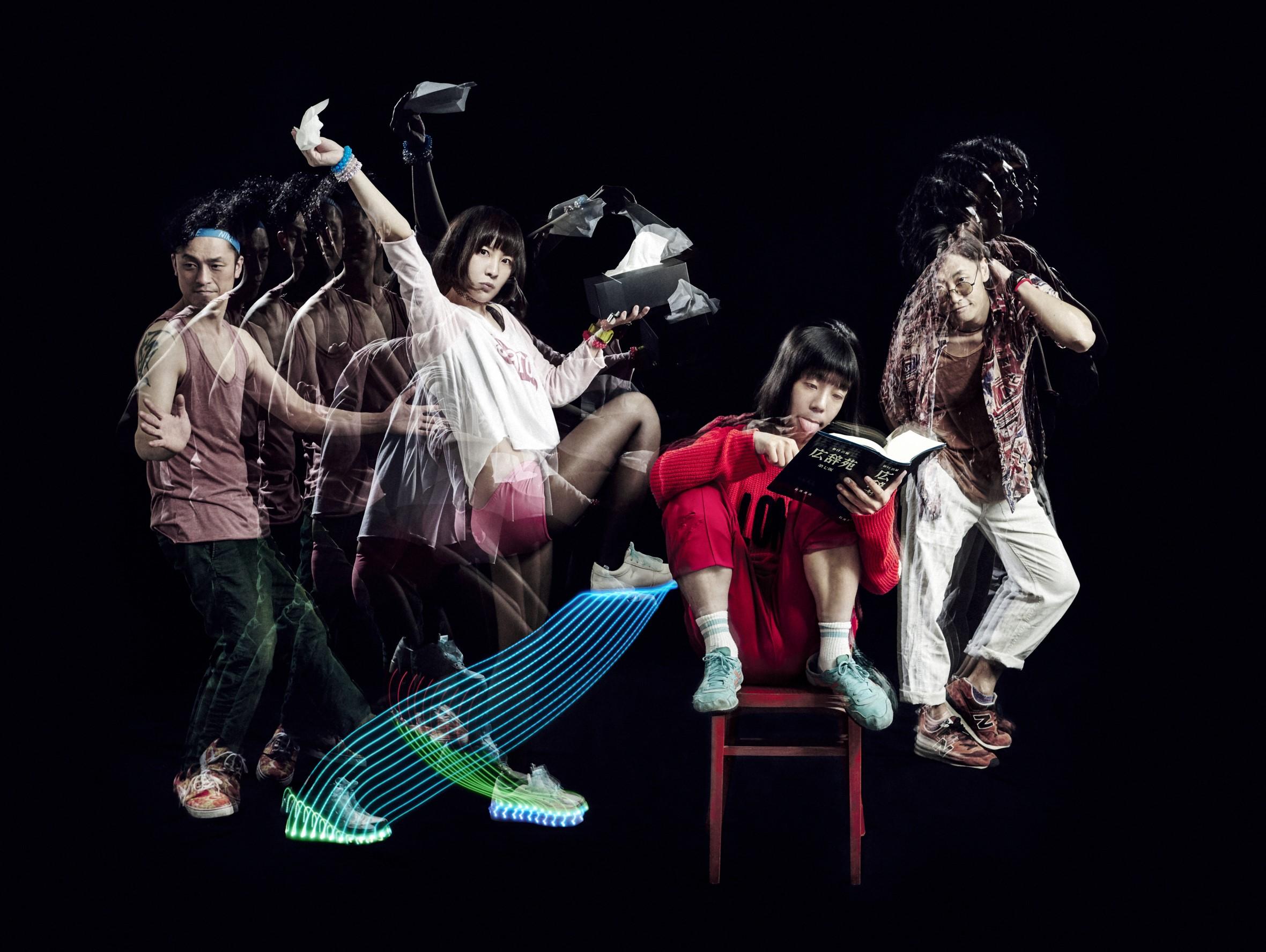 ニガミ17才、新曲『幽霊であるし』MVでPERIMETRONとタッグ! 岩下勇介の「動きがすごい」