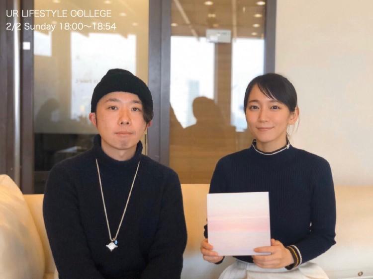 吉岡里帆が訊く、音楽家・haruka nakamuraのシンプルな暮らし