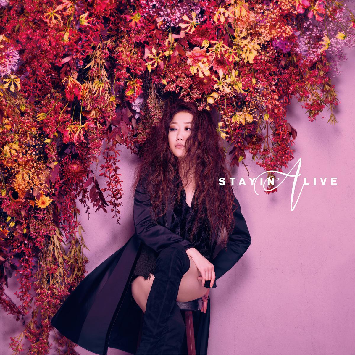 JUJU、2020年最初のシングル「STAYIN' ALIVE」J-WAVEで独占オンエア(コメントあり)