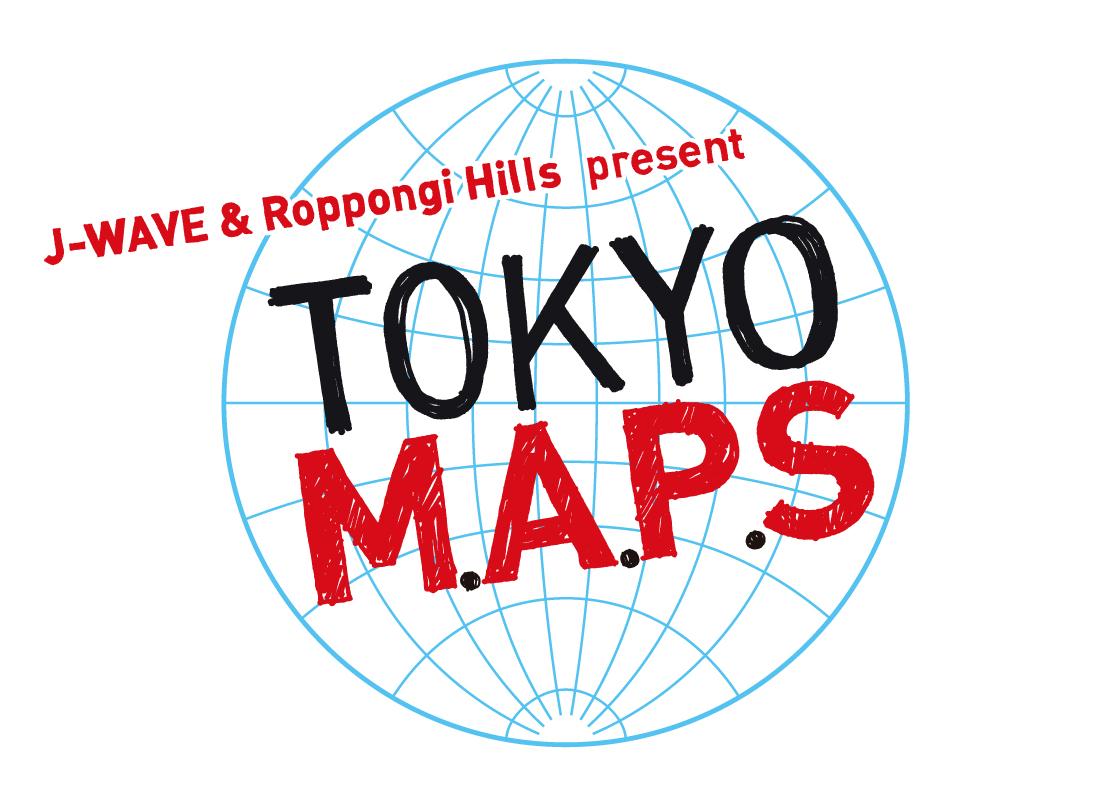 J-WAVE & 六本木ヒルズ「TOKYO M.A.P.S」開催決定、プログラム・オーガナイザーに冨田ラボ(コメントあり)