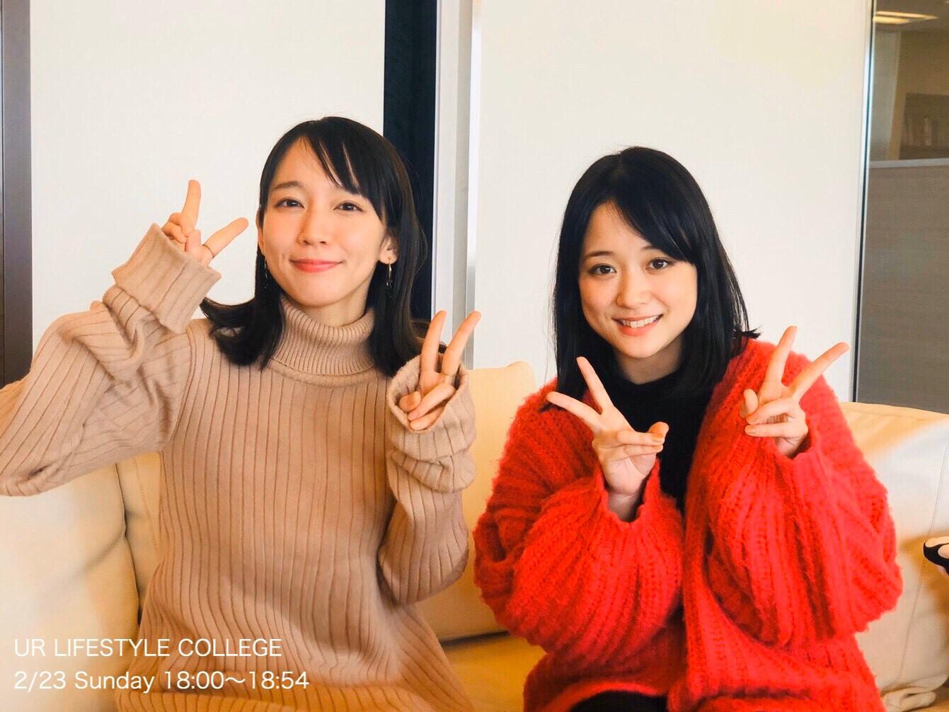 大原櫻子×吉岡里帆、プライベートでも交流のある二人がJ-WAVE『UR LIFESTYLE COLLEGE』で対談