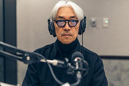 """坂本龍一、""""歌モノ""""への苦手意識を告白「歌が楽曲の一部のように聴こえてしまう」"""