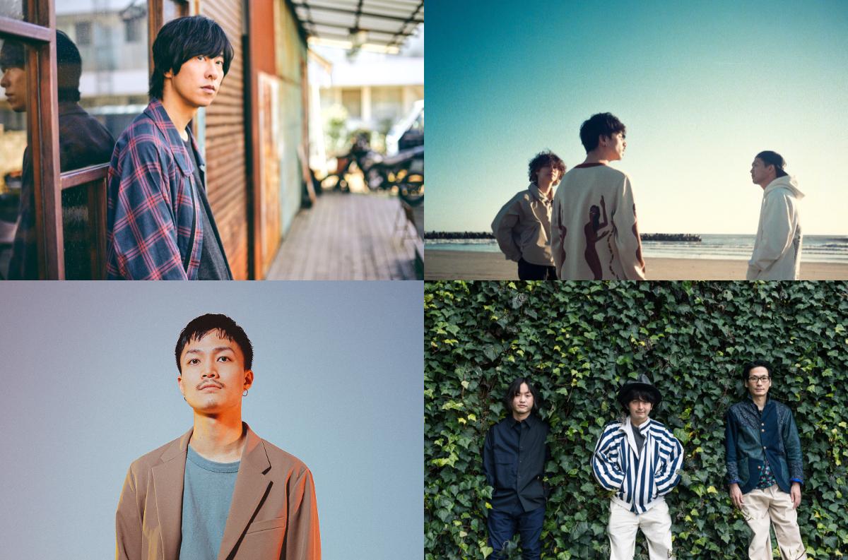 ホリエアツシ(ストレイテナー)、Shin Sakiura、 Omoinotake、セカイイチ、J-WAVEで無観客ライブ中継!