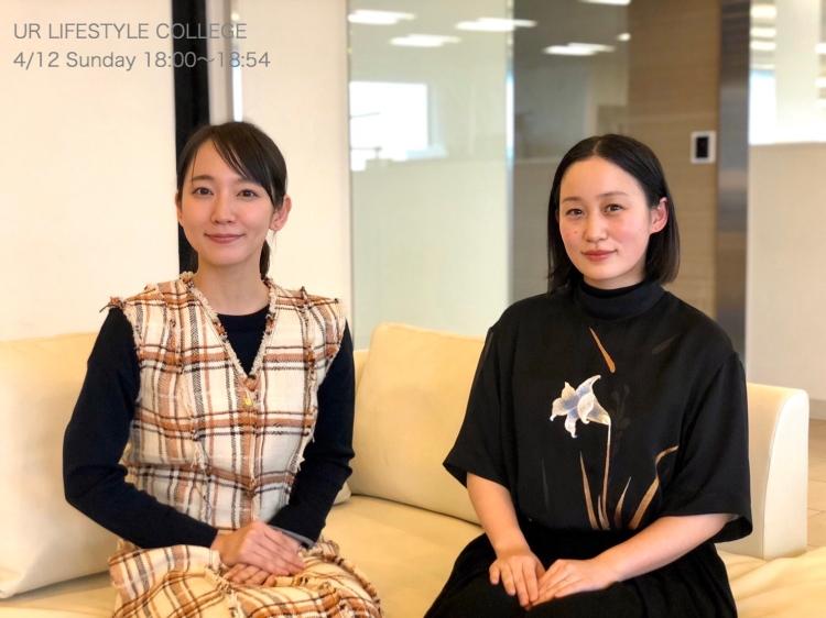 吉岡里帆が訊く「食べ物のすてきな撮り方」 フードコーディネーター・平野紗季子が解説