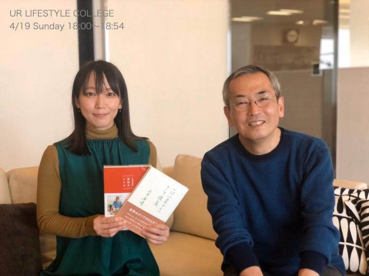料理研究家・土井善晴が提案「おいしいタケノコの食べ方」に、吉岡里帆も驚き!