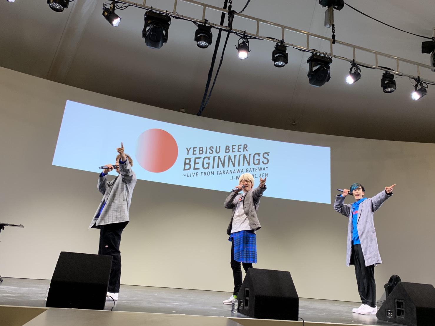 aoiro、無観客ライブでリスナーの心を「晴れ」に! 「少しでも明るい曲で前を向けるように」【音源あり】