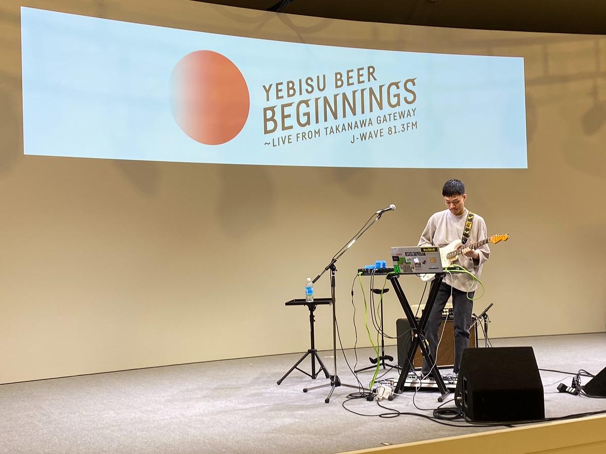 マルチ奏者・Shin Sakiuraが生ライブを披露! 飽きさせないサウンドにリスナーから驚きの声も【音源あり】