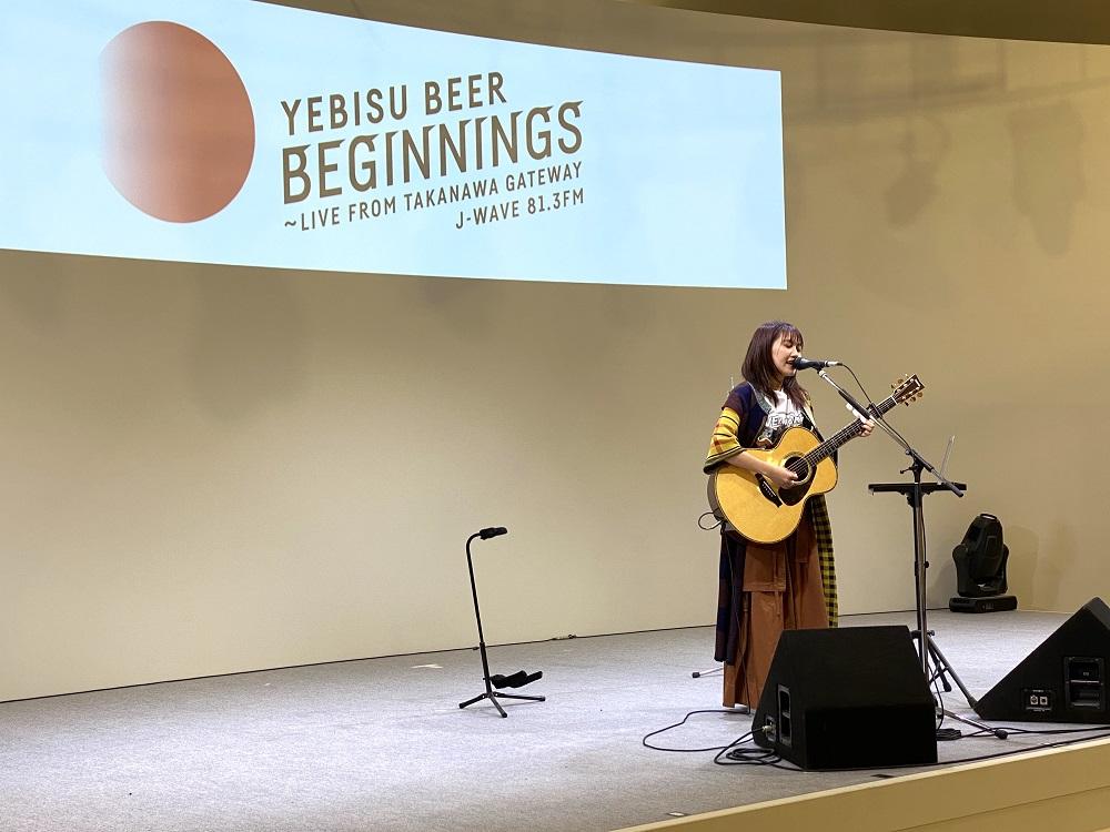 井上苑子、「初めて愛に向き合って書いた」曲を披露!阿部真央、いきものがかりのカバーも【音源あり】