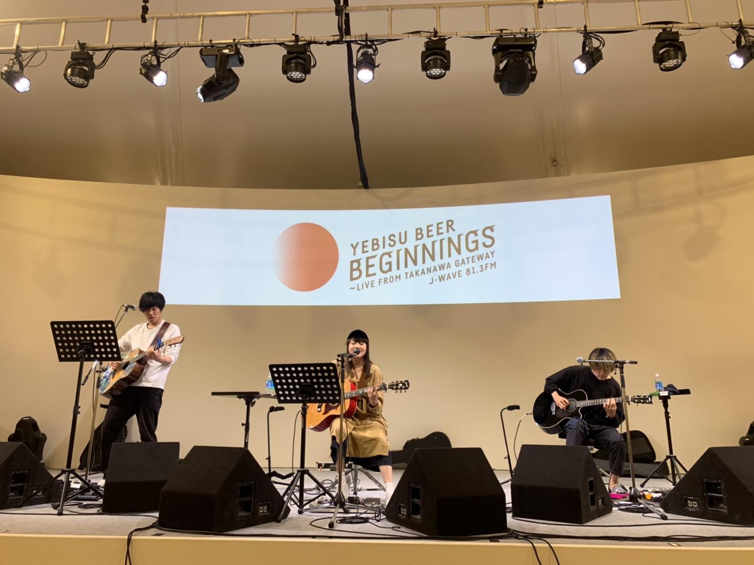 矢井田瞳、新曲『ネオンの朝』をライブ初披露!「大阪にたくさん救われてきた」【音源あり】
