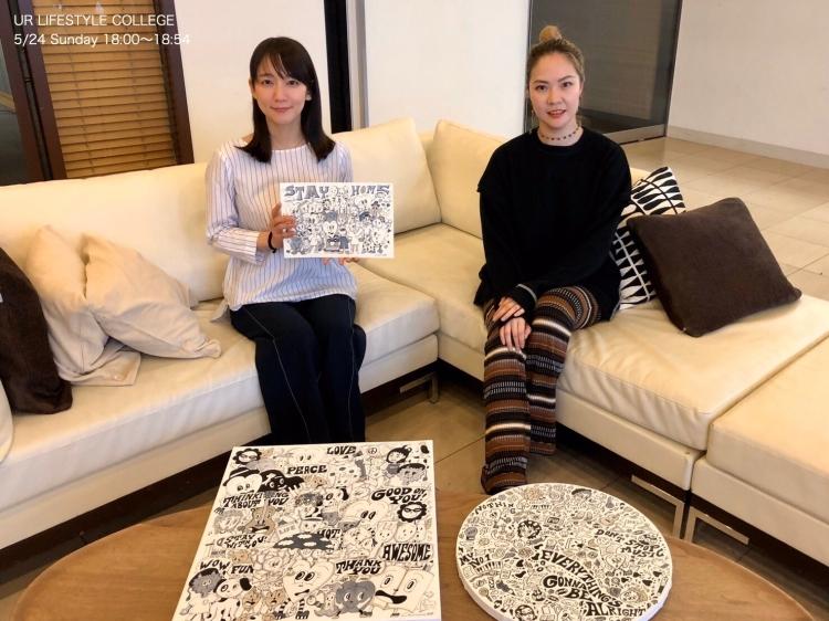吉岡里帆が聞く、イラストレーター・Chocomooが「モノトーンで作品を描く」ようになった理由は?