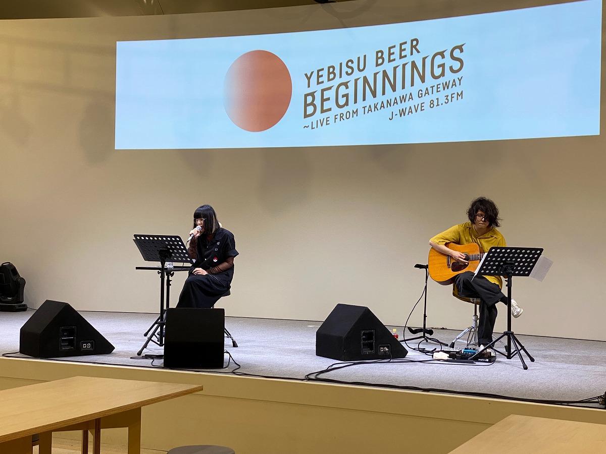 majiko、ニューEP『MAJIGEN』収録曲含む3曲を生演奏! 空に伸びていく美しい歌声を披露【音源あり】