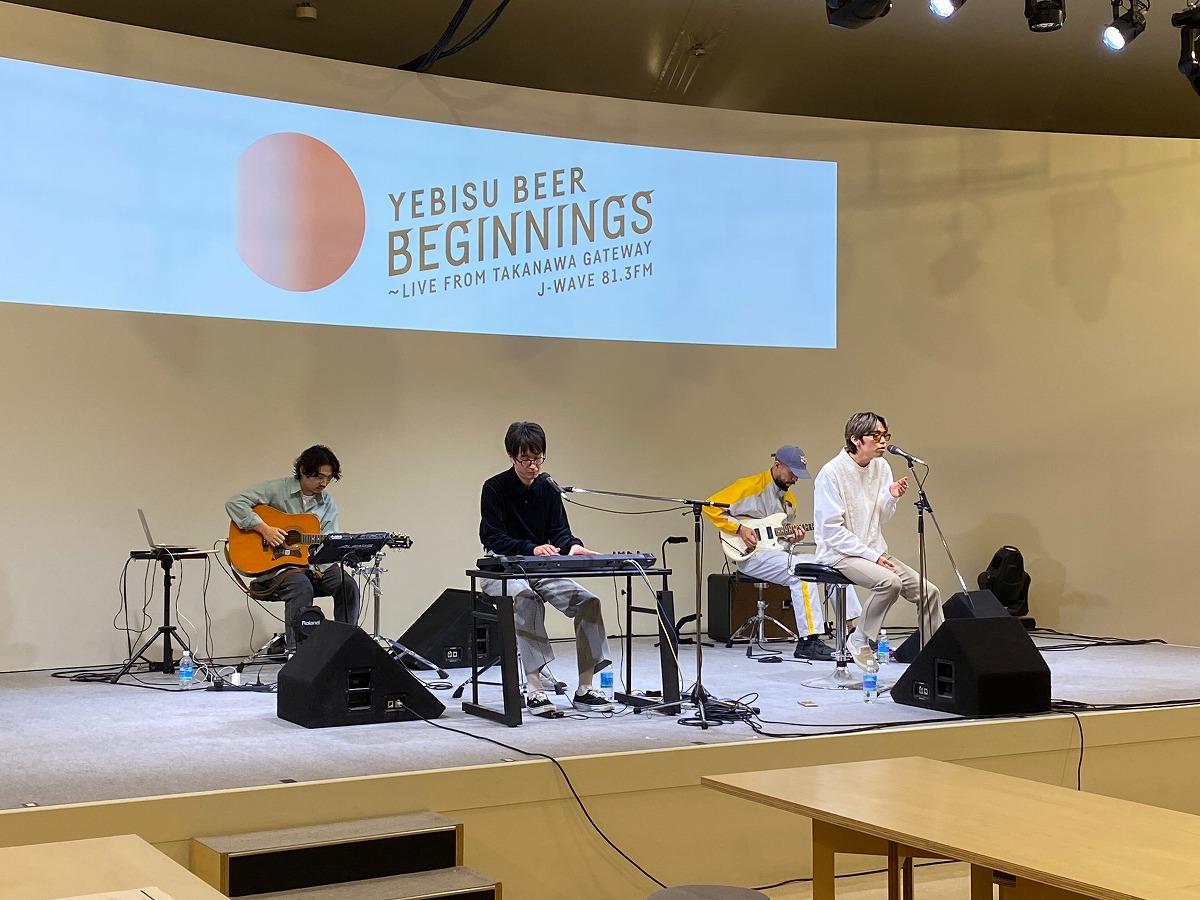 PEARL CENTER「4人編成のライブはレア」 無観客ライブで3曲を披露【音源あり】