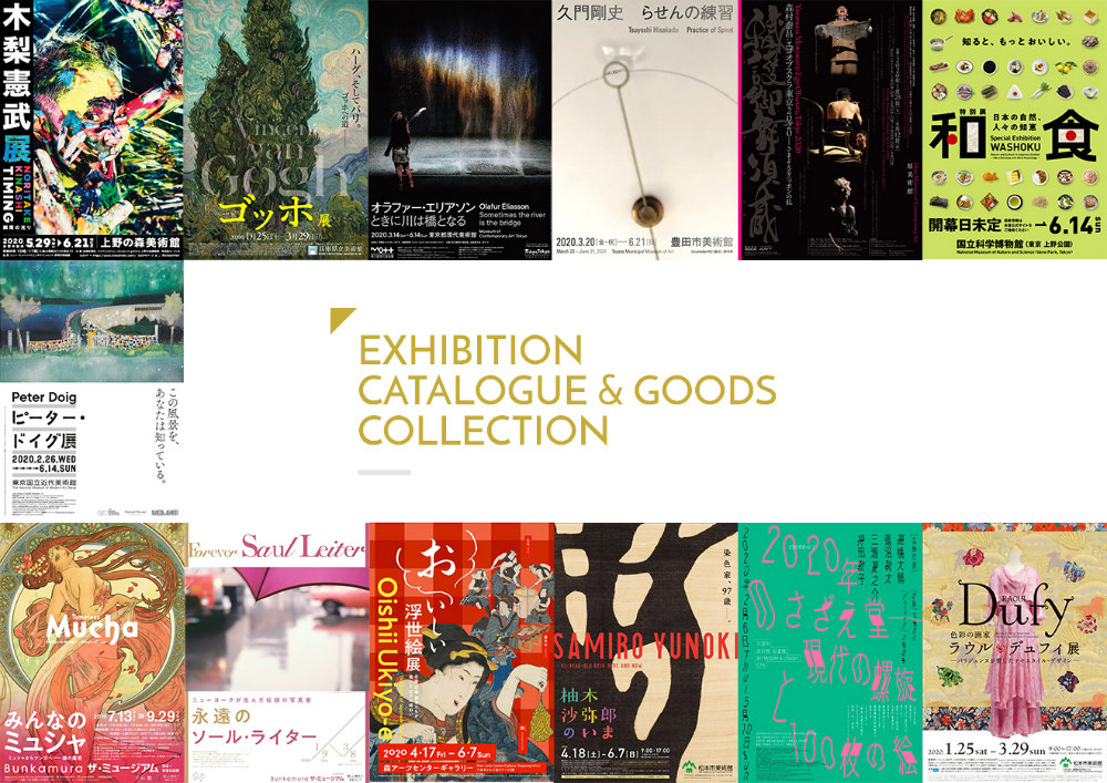 美術館がオンラインで楽しめる。アート界の取り組みを『美術手帖』編集長が解説