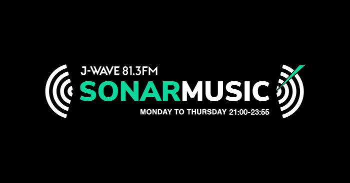J-WAVEが厳選! 2020年5月に必ず聴きたい楽曲7選(後編)【SONAR TRAX】