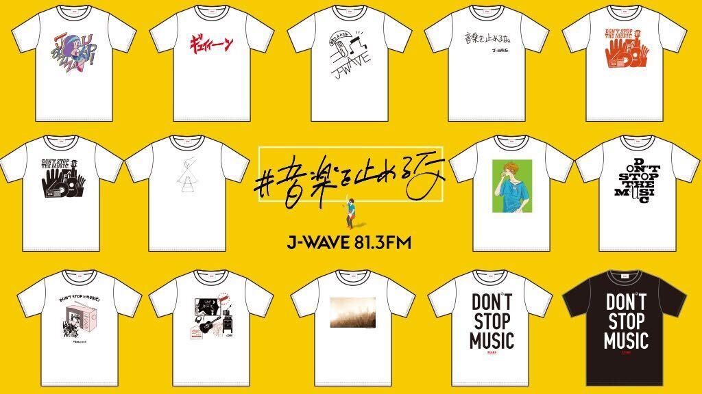 【ライブハウス支援】J-WAVE×BEAMS RECORDS Tシャツ販売! タムくん、Ken Kagami、たなかみさき らデザイン