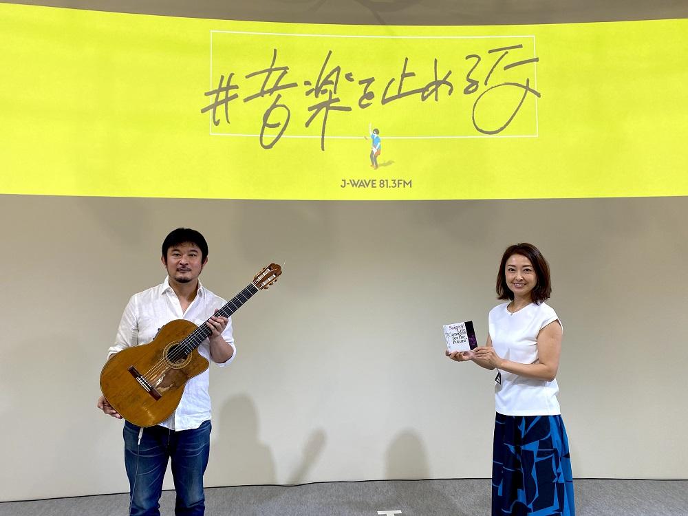 Saigenji、カバー曲を含めた4曲を生演奏! 初のライブアルバムは100分超えのボリューム【音源あり】