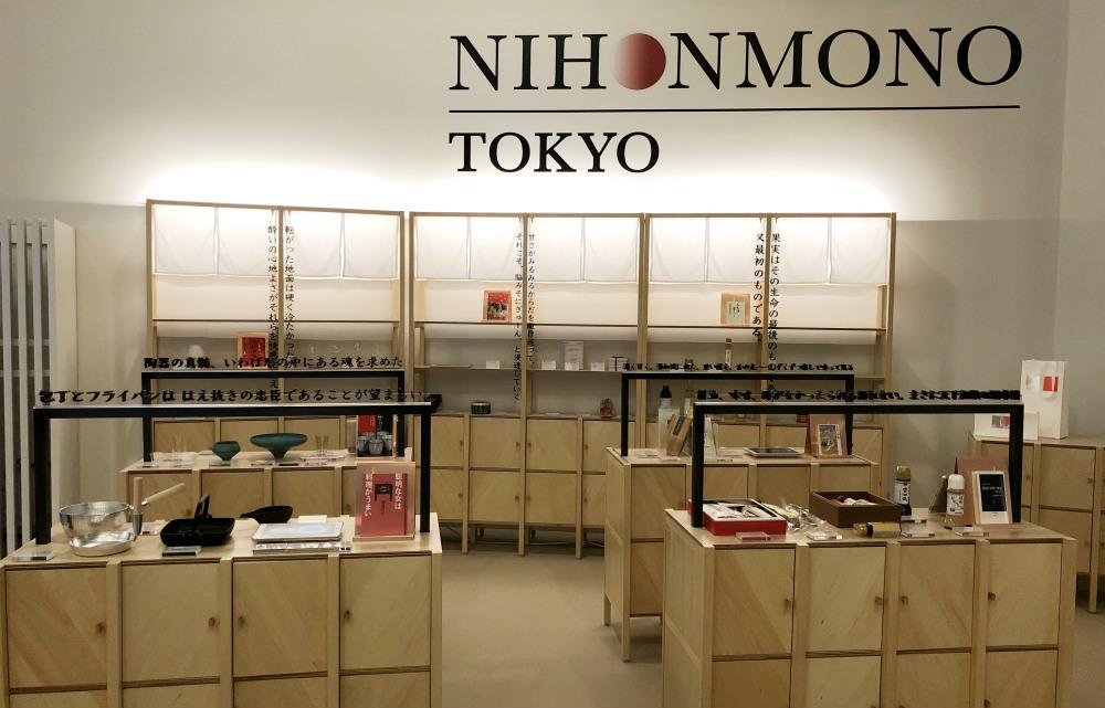 こだわりの逸品を、本の一節とともに魅せる―中田英寿が厳選したモノが買えるショップがオープン