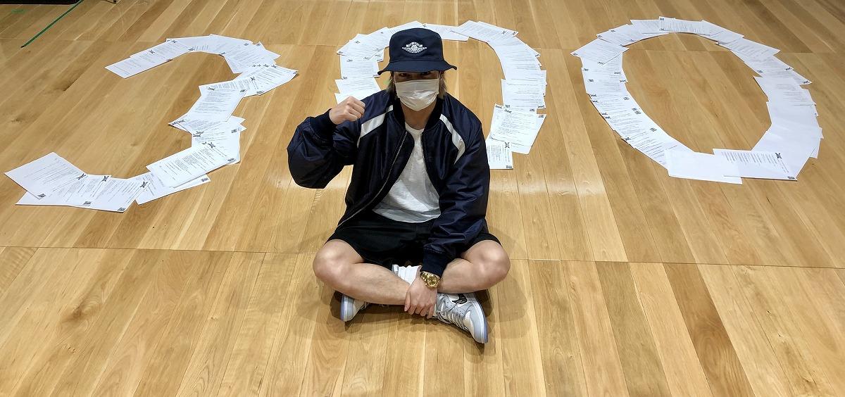 三代目JSB・今市隆二、音楽の幅が広がった『SPARK』300回目! 山下健二郎、小林直己からお祝いのコメント