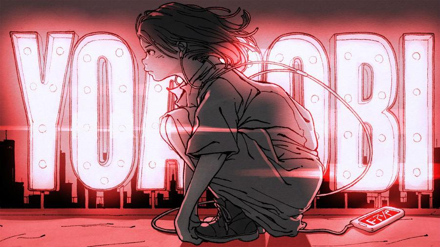 小説を音楽にする2人組ユニット・YOASOBI、『たぶん』は恋人たちの別れの朝を描いた楽曲