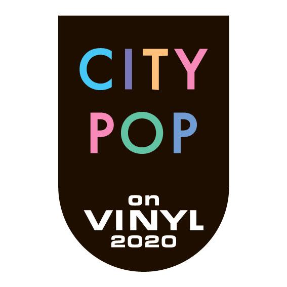 シティポップを、ラジオとレコードで楽しもう。8月8日はJ-WAVE✖CITY POP on VINYL 2020 がコラボ