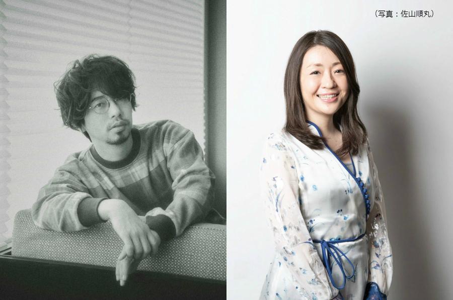 アジカン・後藤と芥川賞作家・村田沙耶香が対談。「嫌なこと」を作品にする意義