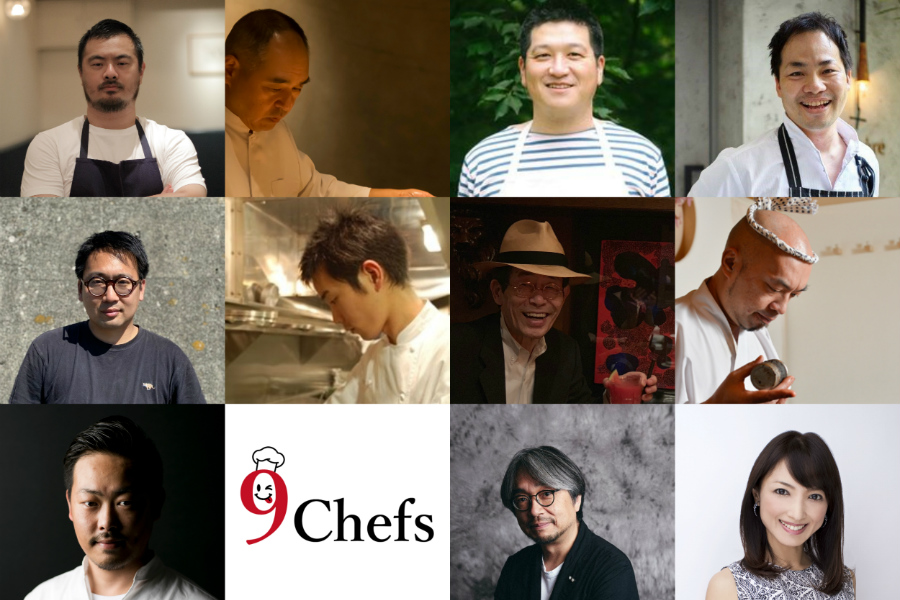 日本のグルメを牽引する9人の料理人が特番をお届け。とっておきレシピも伝授